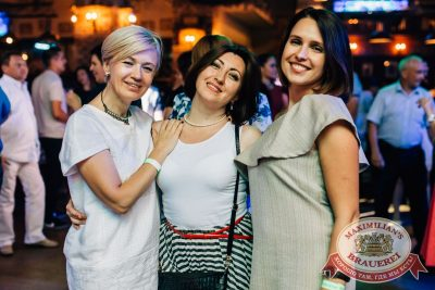 Super ПЯТНИЦА, 4 августа 2017 - Ресторан «Максимилианс» Челябинск - 45