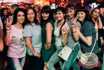 Super ПЯТНИЦА, 4 августа 2017 - Ресторан «Максимилианс» Челябинск - 46