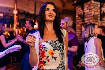 Super ПЯТНИЦА, 4 августа 2017 - Ресторан «Максимилианс» Челябинск - 51