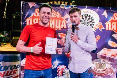 Super ПЯТНИЦА, 4 августа 2017 - Ресторан «Максимилианс» Челябинск - 7