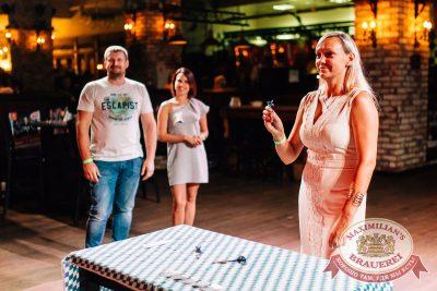 Super ПЯТНИЦА, 4 августа 2017 - Ресторан «Максимилианс» Челябинск - 9