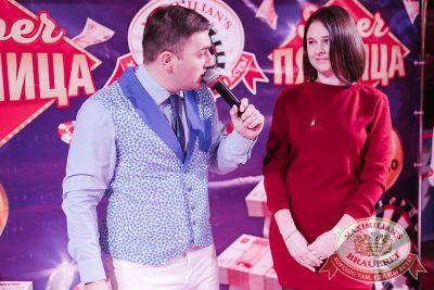 Super ПЯТНИЦА, 5 января 2018 - Ресторан «Максимилианс» Челябинск - 15