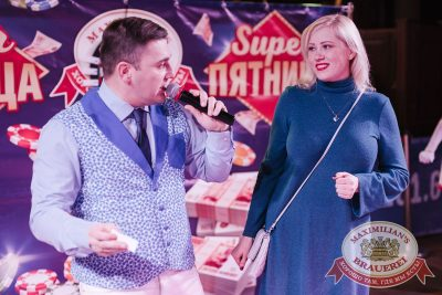 Super ПЯТНИЦА, 5 января 2018 - Ресторан «Максимилианс» Челябинск - 19