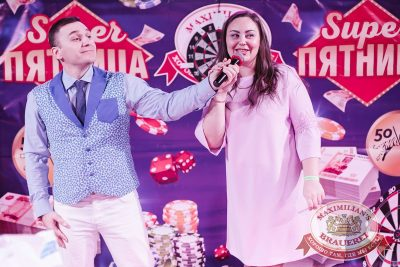 Super ПЯТНИЦА, 5 января 2018 - Ресторан «Максимилианс» Челябинск - 24