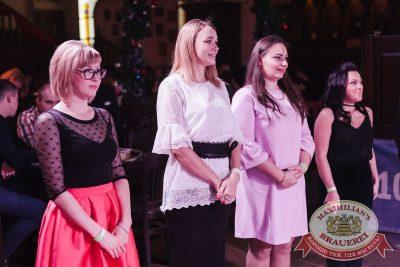 Super ПЯТНИЦА, 5 января 2018 - Ресторан «Максимилианс» Челябинск - 25