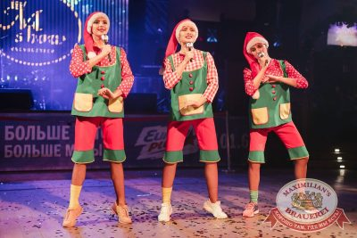 Super ПЯТНИЦА, 5 января 2018 - Ресторан «Максимилианс» Челябинск - 26