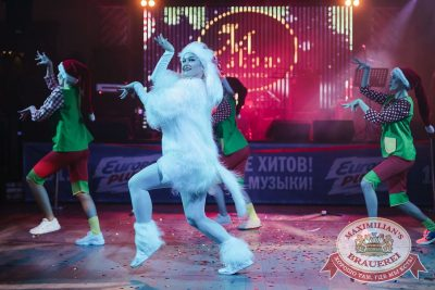Super ПЯТНИЦА, 5 января 2018 - Ресторан «Максимилианс» Челябинск - 27