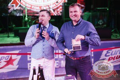 Super ПЯТНИЦА, 5 января 2018 - Ресторан «Максимилианс» Челябинск - 29