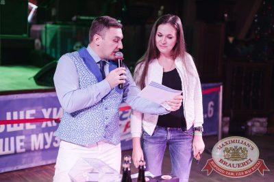 Super ПЯТНИЦА, 5 января 2018 - Ресторан «Максимилианс» Челябинск - 31