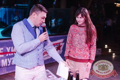 Super ПЯТНИЦА, 5 января 2018 - Ресторан «Максимилианс» Челябинск - 32