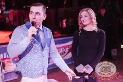 Super ПЯТНИЦА, 5 января 2018 - Ресторан «Максимилианс» Челябинск - 39