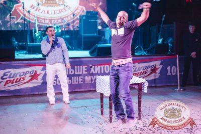 Super ПЯТНИЦА, 5 января 2018 - Ресторан «Максимилианс» Челябинск - 44