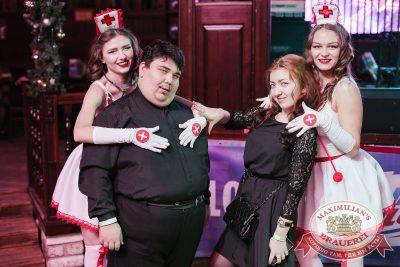 Super ПЯТНИЦА, 5 января 2018 - Ресторан «Максимилианс» Челябинск - 5