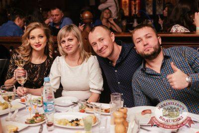 Super ПЯТНИЦА, 5 января 2018 - Ресторан «Максимилианс» Челябинск - 59