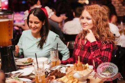 Super ПЯТНИЦА, 5 января 2018 - Ресторан «Максимилианс» Челябинск - 7