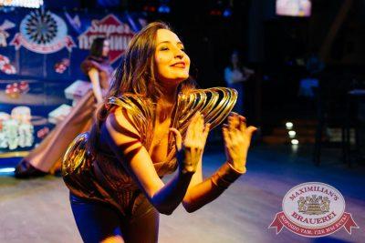 Super ПЯТНИЦА, 6 апреля 2018 - Ресторан «Максимилианс» Челябинск - 12