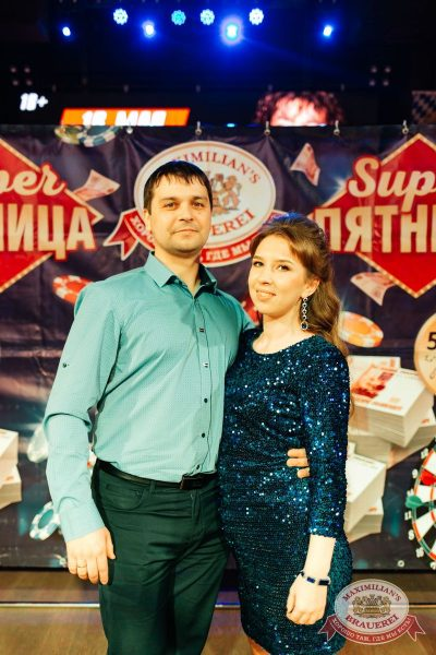 Super ПЯТНИЦА, 6 апреля 2018 - Ресторан «Максимилианс» Челябинск - 2