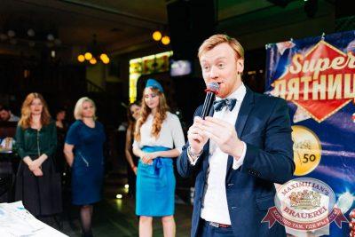 Super ПЯТНИЦА, 6 апреля 2018 - Ресторан «Максимилианс» Челябинск - 21