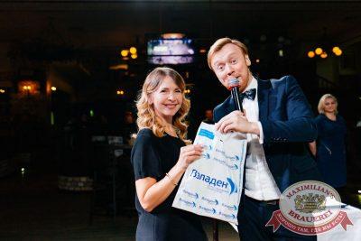 Super ПЯТНИЦА, 6 апреля 2018 - Ресторан «Максимилианс» Челябинск - 23