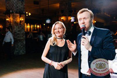 Super ПЯТНИЦА, 6 апреля 2018 - Ресторан «Максимилианс» Челябинск - 25