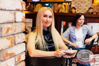 Super ПЯТНИЦА, 6 апреля 2018 - Ресторан «Максимилианс» Челябинск - 28
