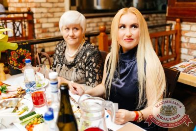Super ПЯТНИЦА, 6 апреля 2018 - Ресторан «Максимилианс» Челябинск - 3