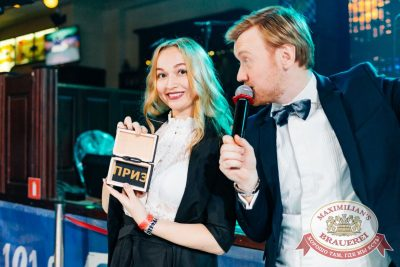 Super ПЯТНИЦА, 6 апреля 2018 - Ресторан «Максимилианс» Челябинск - 34