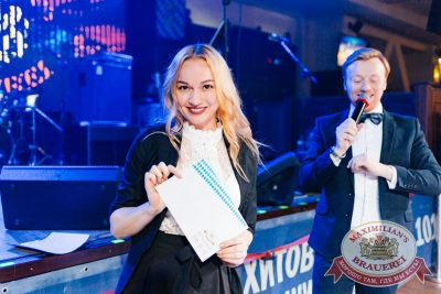 Super ПЯТНИЦА, 6 апреля 2018 - Ресторан «Максимилианс» Челябинск - 36
