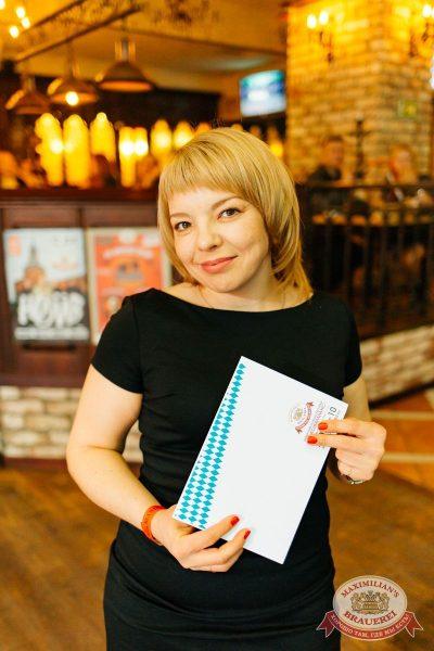 Super ПЯТНИЦА, 6 апреля 2018 - Ресторан «Максимилианс» Челябинск - 39