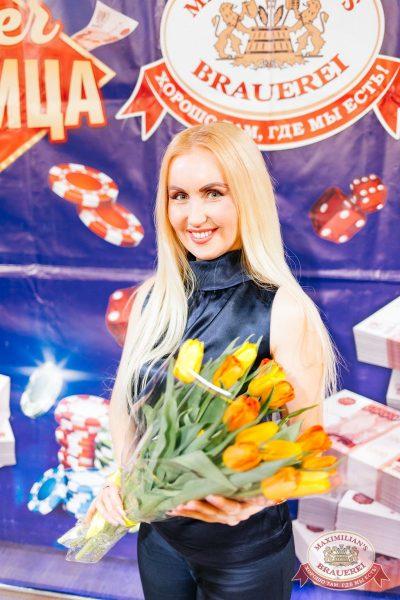 Super ПЯТНИЦА, 6 апреля 2018 - Ресторан «Максимилианс» Челябинск - 4