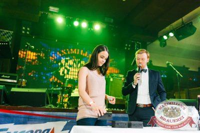 Super ПЯТНИЦА, 6 апреля 2018 - Ресторан «Максимилианс» Челябинск - 40