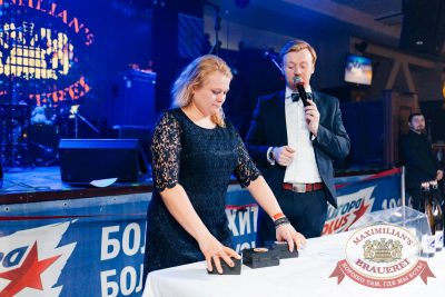 Super ПЯТНИЦА, 6 апреля 2018 - Ресторан «Максимилианс» Челябинск - 42