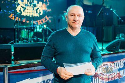 Super ПЯТНИЦА, 6 апреля 2018 - Ресторан «Максимилианс» Челябинск - 44
