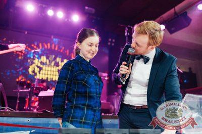 Super ПЯТНИЦА, 6 апреля 2018 - Ресторан «Максимилианс» Челябинск - 45