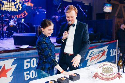 Super ПЯТНИЦА, 6 апреля 2018 - Ресторан «Максимилианс» Челябинск - 47