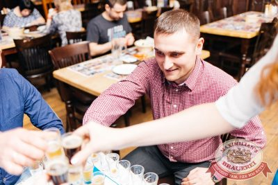 Super ПЯТНИЦА, 6 апреля 2018 - Ресторан «Максимилианс» Челябинск - 5