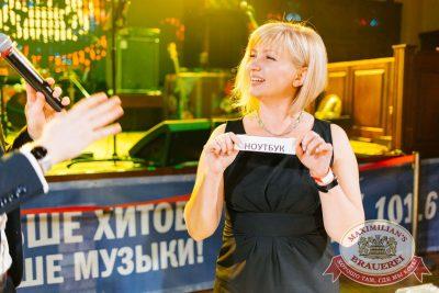Super ПЯТНИЦА, 6 апреля 2018 - Ресторан «Максимилианс» Челябинск - 53
