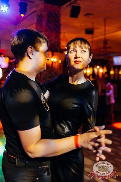 Super ПЯТНИЦА, 6 апреля 2018 - Ресторан «Максимилианс» Челябинск - 57