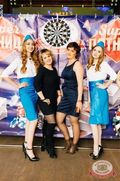Super ПЯТНИЦА, 6 апреля 2018 - Ресторан «Максимилианс» Челябинск - 6