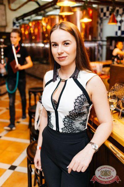Super ПЯТНИЦА, 6 апреля 2018 - Ресторан «Максимилианс» Челябинск - 64