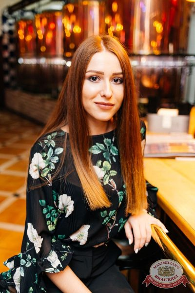 Super ПЯТНИЦА, 6 апреля 2018 - Ресторан «Максимилианс» Челябинск - 65