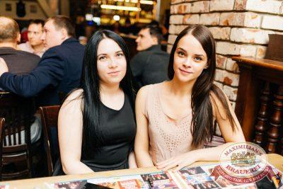 Super ПЯТНИЦА, 6 апреля 2018 - Ресторан «Максимилианс» Челябинск - 67