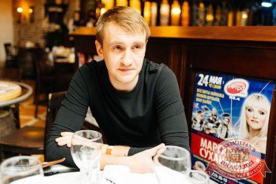 Super ПЯТНИЦА, 6 апреля 2018 - Ресторан «Максимилианс» Челябинск - 7