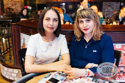 Super ПЯТНИЦА, 6 апреля 2018 - Ресторан «Максимилианс» Челябинск - 70