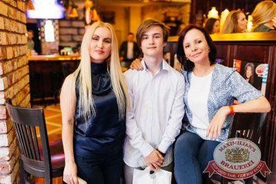 Super ПЯТНИЦА, 6 апреля 2018 - Ресторан «Максимилианс» Челябинск - 72