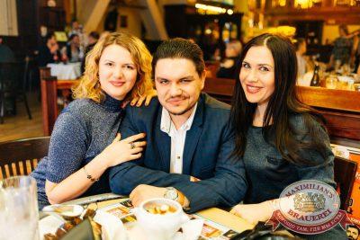 Super ПЯТНИЦА, 6 апреля 2018 - Ресторан «Максимилианс» Челябинск - 75