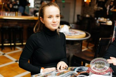 Super ПЯТНИЦА, 6 апреля 2018 - Ресторан «Максимилианс» Челябинск - 78