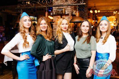 Super ПЯТНИЦА, 6 апреля 2018 - Ресторан «Максимилианс» Челябинск - 79