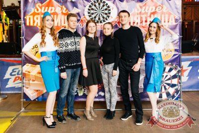 Super ПЯТНИЦА, 6 апреля 2018 - Ресторан «Максимилианс» Челябинск - 8