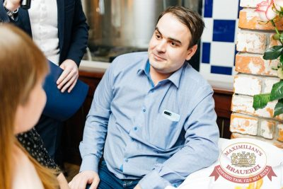 Super ПЯТНИЦА, 6 апреля 2018 - Ресторан «Максимилианс» Челябинск - 84